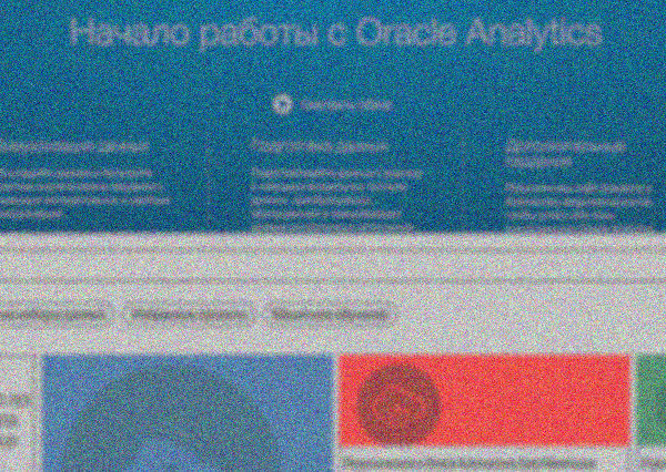 Oracle Analytics